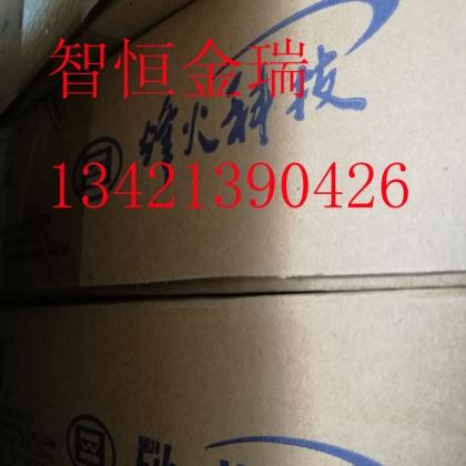 IBAS烽火550B SDH光通信传输产品
