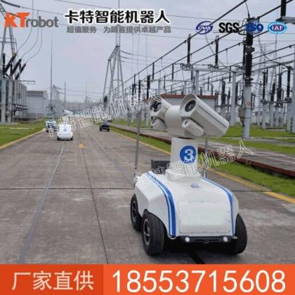直销智能巡逻机器人