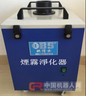 欧博士电子零件脚收集器——厂线必备