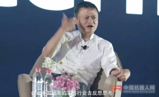刚刚!马云打开中国最大机器人仓库!