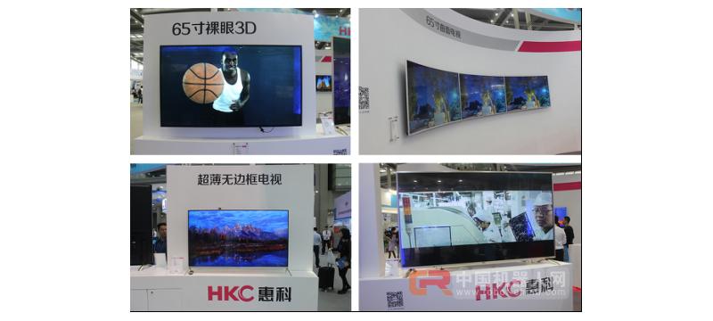 面板新秀惠科将亮相第十九届高交会光电显示展
