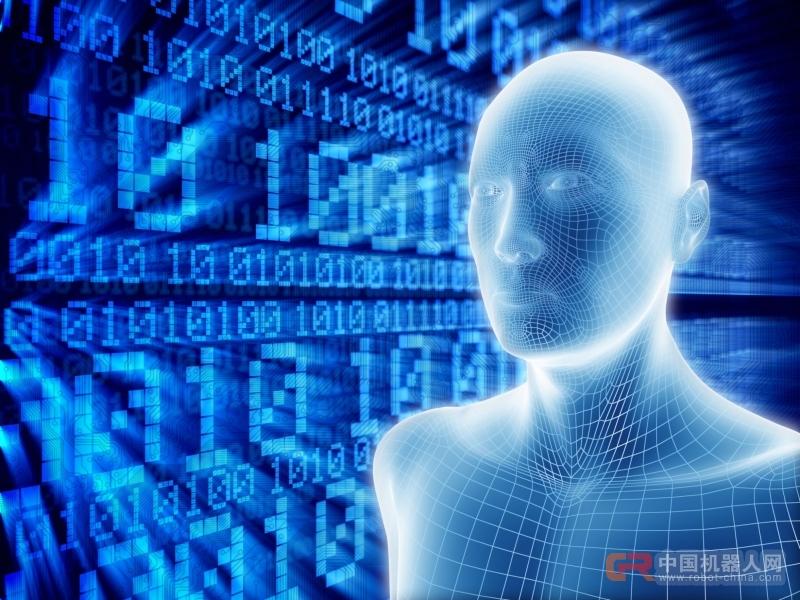 """人工智能来袭,哪里找""""金饭碗"""""""