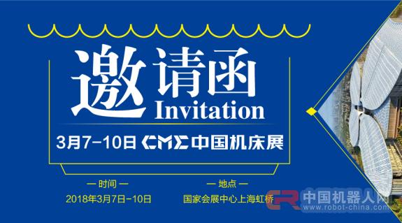 激光技术应用广泛,CME中国机床展再度发力