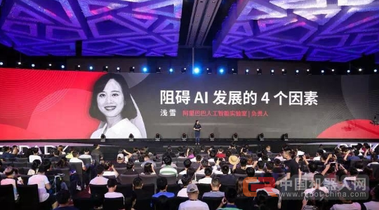 阿里巴巴、Video++等:人工智能真的带来了工业革命吗