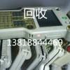 南京回收焊接机器人|南京二手机器人配件|南京二手机器人示教器