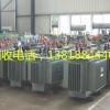 无锡各种变压器回收无锡二手配电柜回收上海工厂机械设备回收