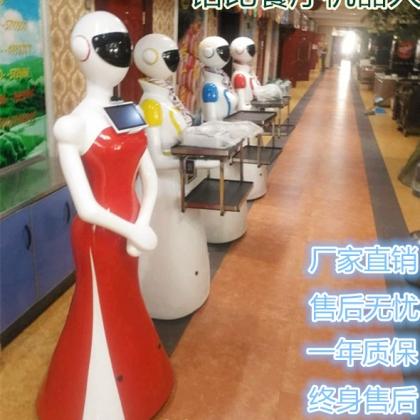 诺比饭店美女传菜送餐端菜智能对话迎宾餐饮行业机器人服务员餐厅