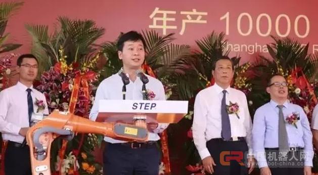 【规模】年产10000台——国内最大工业机器人生产基地在沪启动