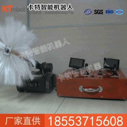 空调清洗机器人直销价格