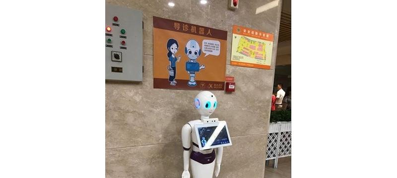 安徽省立医院打造智慧医院 以人工智能改善医疗服务