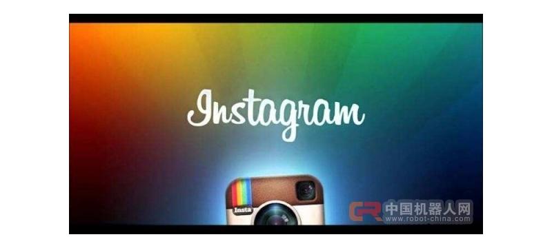 对抗网络霸凌 人工智能成Instagram首选武器