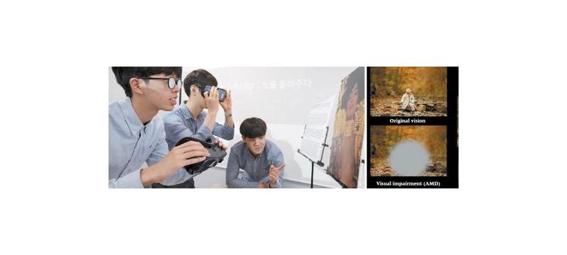 三星开发VR应用和眼镜,帮助盲人看电视