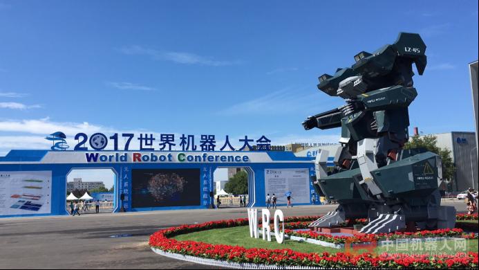 聚焦北京亦庄!今日全世界最智能的地方!