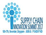 亚太供应链与物流创新峰会2017