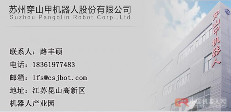 智慧税务大厅专用智能机器人