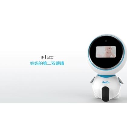 儿童互动智能对话陪伴机器人
