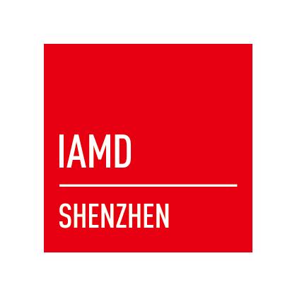 2018华南自动化展IAMD SHENZHEN