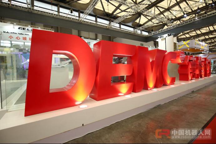 德梅柯亮相AMTS 2017, 揭秘中国制造主机厂转型之路上的生力军!