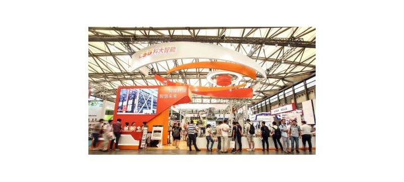 拒绝碎片式制造,科大智能惊艳亮相2017上海国际工业装配与传输技术展览会