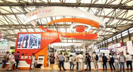 拒绝碎片式制造,科大智能惊艳亮相2017上海国际工业装配与传输技术展览会(图1)