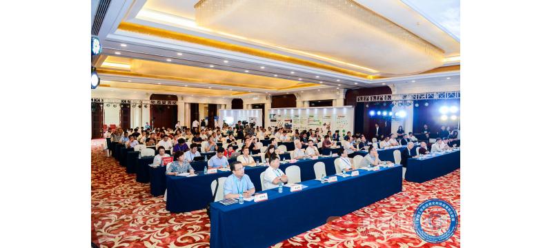 中国500强企业高峰论坛轻量化材料专场论坛——轻量化材料制造业创新中心正式启动