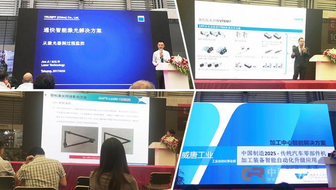 千里之遥,China Atec第八届中国汽车技术展宣传走进上海