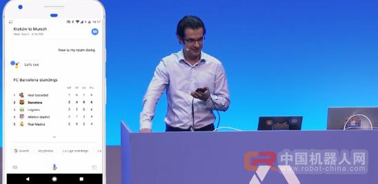 为了保持优势 谷歌在他的智能助手身上做了什么?