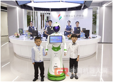 AI+服务业深层优化 机器人引领智慧生活