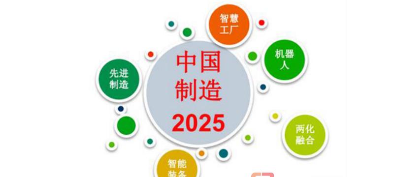 助力中国制造2025,90届中国电子展仪器仪表展商再升级