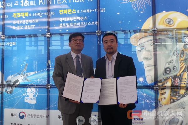 中国机器人网与韩国机器人报达成战略合作协议