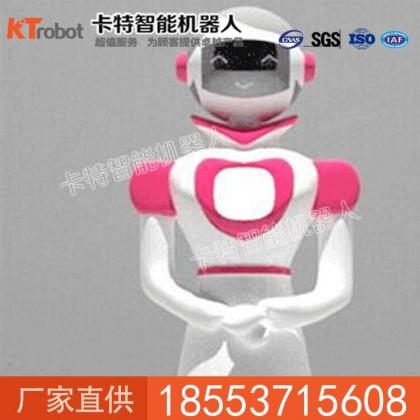 机器人,美女迎宾餐厅机器人,美女机器人,餐厅机器人,迎宾机器人