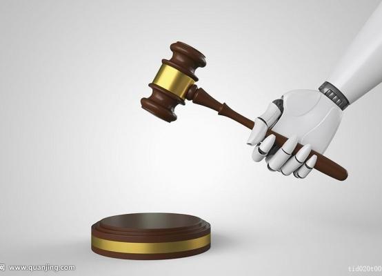 咨询服务走进智能化时代 法律机器人相继登陆