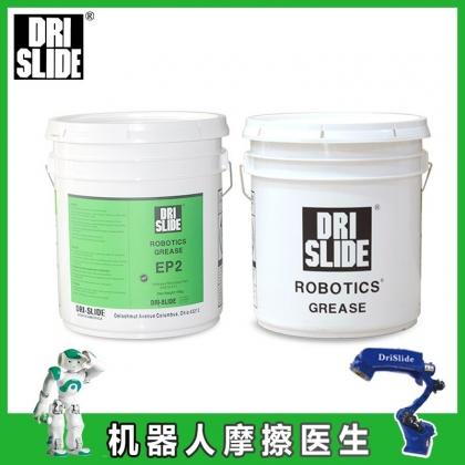 机器人油脂 GREASE EP2