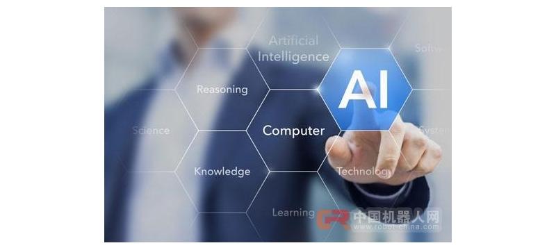 英媒:人工智能正在取代初级律师