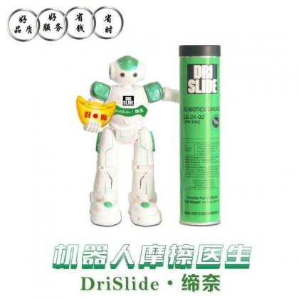 工业机器人润滑油 LG-01-02