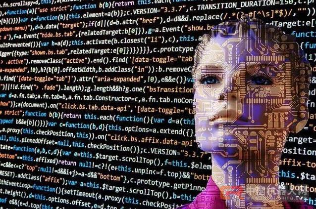 人工智能时代 网络欺诈已成黑色产业链:全球年损失超500亿美元(图1)