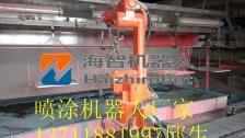 自动跟踪喷涂机器人,喷漆机械手视频客户现场案例