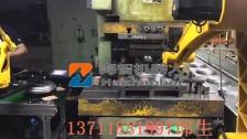 冲压上下料机械手,冲压搬运机器人,四轴冲压机械手,冲床机器人
