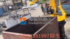 冲压机械手厂家,冲床机器人视频,东莞冲压机械手