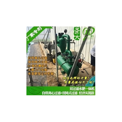 河北果树施肥机 个人种植经济实用水肥一体机铁罐溶解卧式双过滤