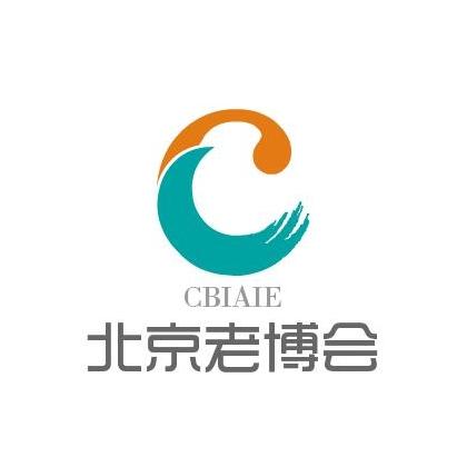 2017北京养老业展览会(CBIAIE北京老博会)