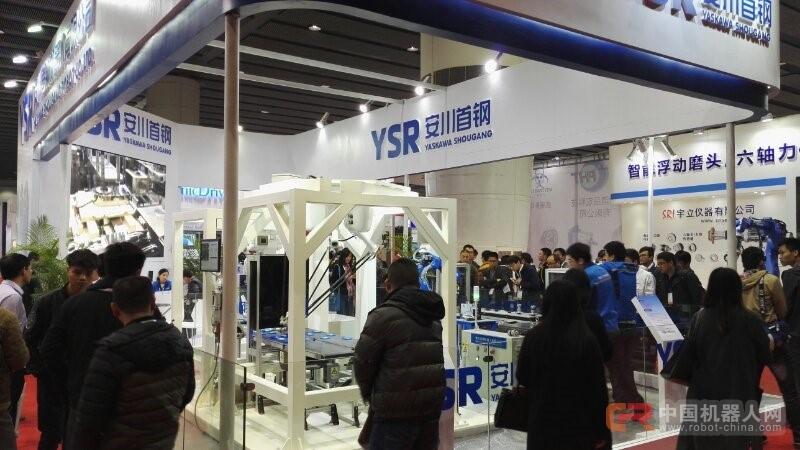 安川首钢参展2017广州国际工业自动化展
