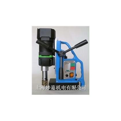 供应工程专用进口便携式MD40磁力钻,麦格轻小高效钢板钻