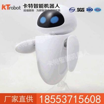 机器人,迎宾机器人,伊娃迎宾导览机器人,迎宾导览机器人