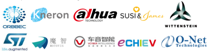 中国国际人工智能峰会:智能智造,智慧工厂