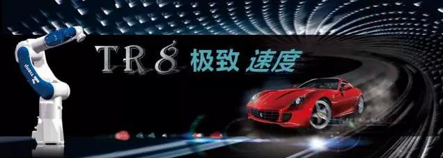 【天机机器人| 中日合作】天机机器人首款新品TR8惊艳亮相