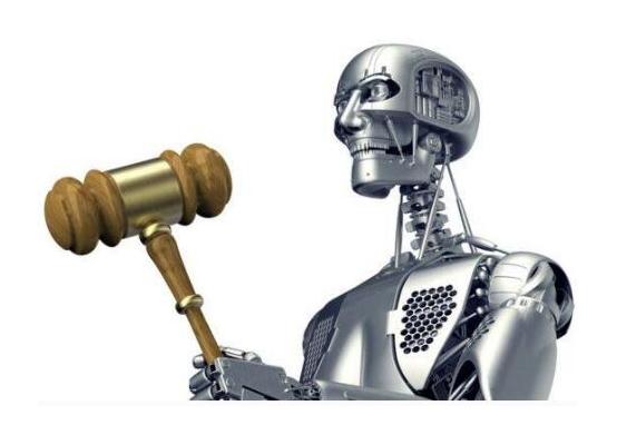 国内首个法律机器人:让公平正义像阳光和空气一样触手可及