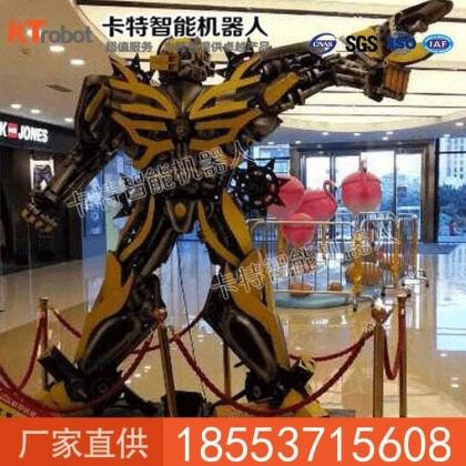 大黄蜂机器人价格,大黄蜂机器人直销,大黄蜂,供应机器人