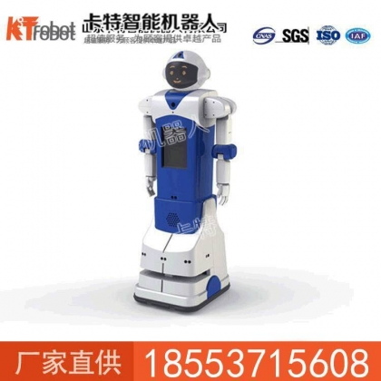 展示机器人价格,展示机器人直销,供应机器人