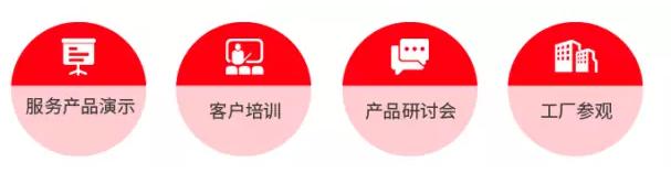 """""""ABB中国服务周""""活动今天启动!为您开启专业、快速、全方位的服务"""